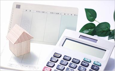 お手持ちの不動産が収益を生み出します。